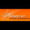 Антарес АСТ