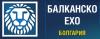Электротали Болгария